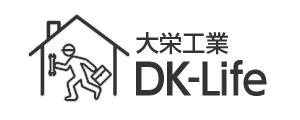 大栄工業 DK-Life